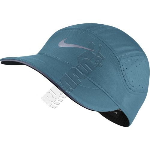 53932aea13c53 Run4Fun.eu  Nike AeroBill Tw Elite Running Cap